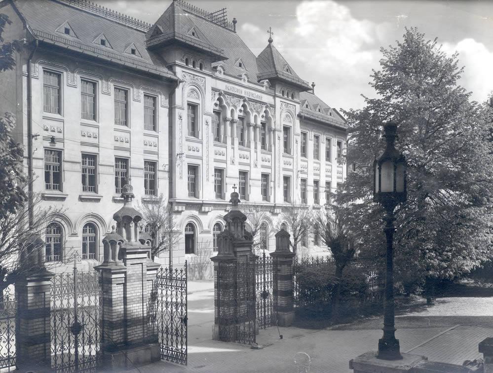 Academia Andreiana